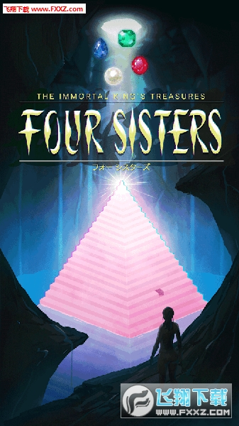 逃脱游戏四姐妹不灭的宝石中文版截图3