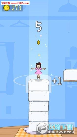 豆腐钕孩游戏安卓版v1.0.1截图3
