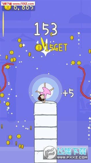 豆腐钕孩游戏免费玩v1.0.1截图1
