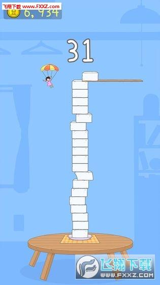 豆腐钕孩游戏免费玩v1.0.1截图2