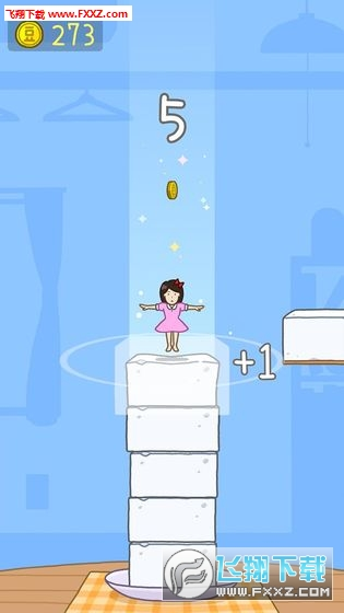 豆腐钕孩游戏免费玩v1.0.1截图3