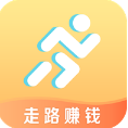 微运动走路赚钱app红包版1.0.0