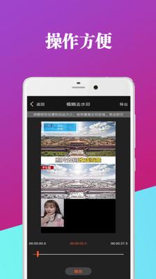 爱编辑视频剪辑appv20.03.25.1截图2