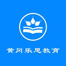 黄冈乐思教育平台app官网版v1.0.0