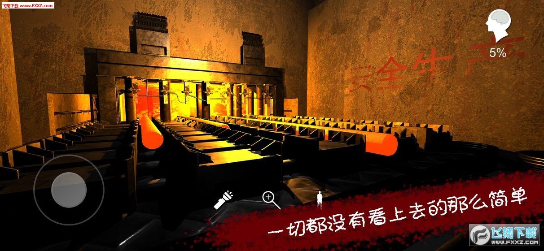 王爱国畅玩版v1.0.4截图3