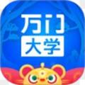 万门大学官网appV6.20.0