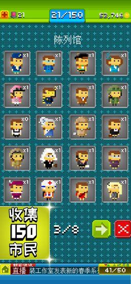 宇宙小镇修改版v3.0截图3