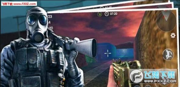 枪械使命手机安卓版1.1.7截图2