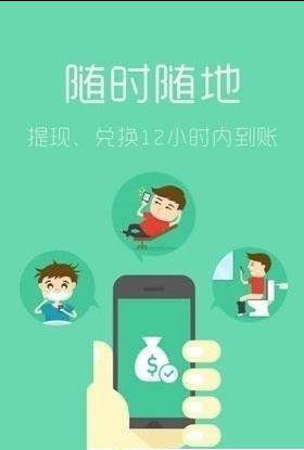 兜赚钱app手机赚钱任务版1.0截图0