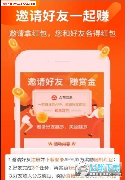 享乐多app全新线上推广版1.0截图1
