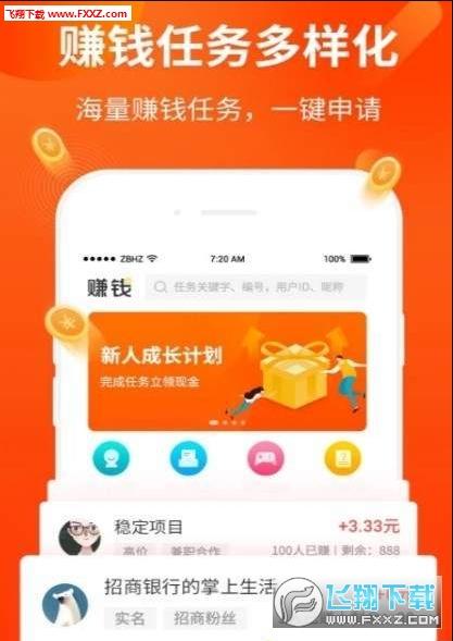 享乐多app全新线上推广版1.0截图2