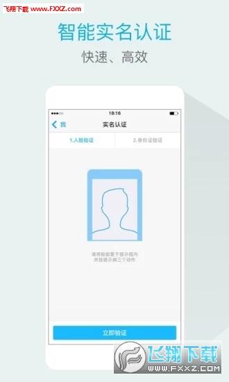六度云办公app官方版v3.1.6截图0