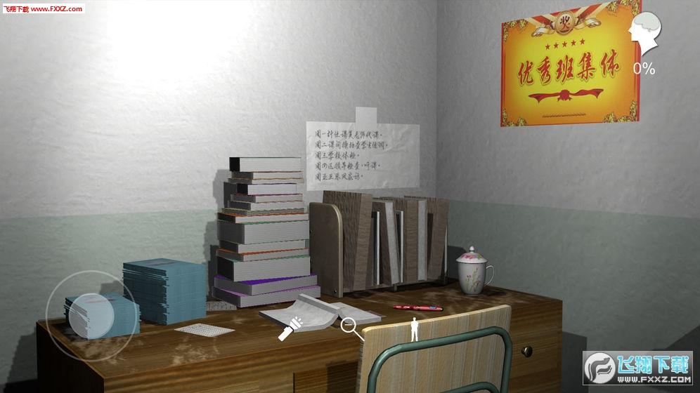 王思凤解谜游戏完整版九幻笑着落下手中v1.0.2截图2