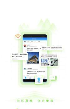 到黄埔去app手机新闻版1.0.0截图0