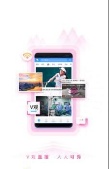 到黄埔去app手机新闻版1.0.0截图1