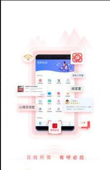 到黄埔去app手机新闻版1.0.0截图2