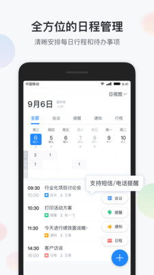 八桂彩云app安卓版1.1.0截图0