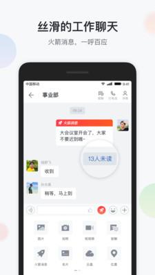 八桂彩云app安卓版1.1.0截图1
