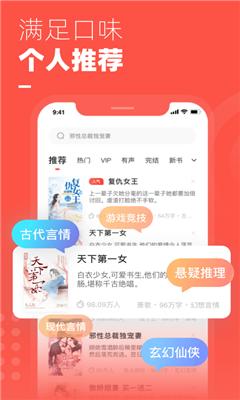 微鲤小说畅聊版看小说赚钱app1.5.9截图1