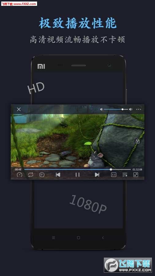电影世界app官方最新版1.0.0截图0