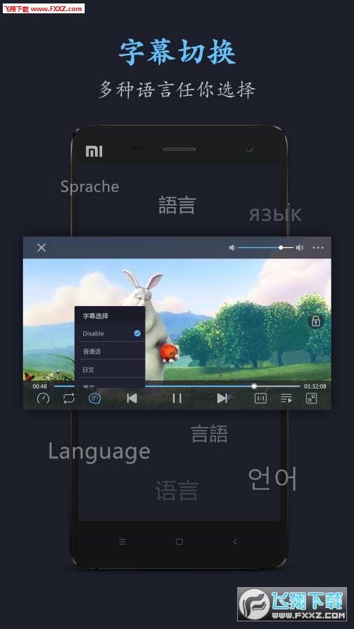 电影世界app官方最新版1.0.0截图1