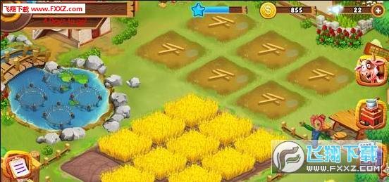 农业城市作物工作手游模拟版1.0截图2