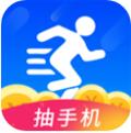 贝耿奔跑app微信运动赚钱版1.0