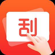 趣刮宝赚钱app官网版1.0.3