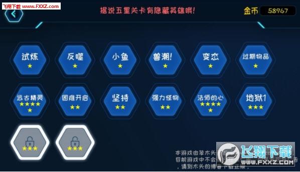 空中战姬官方版1.0截图0