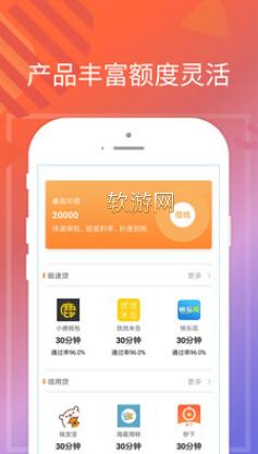 新品借appv1.0截图0