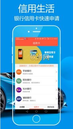 新品借appv1.0截图2
