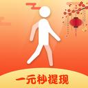 步数赚钱宝app官方安卓版1.0.0