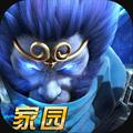 乱斗西游2网易安卓版1.0.143