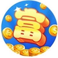 赚钱当首富红包版app手机版1.0.0