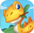 欢乐养恐龙红包版1.0