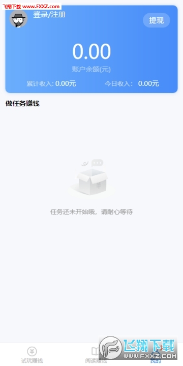 aso体验官网app手机版1.0.0截图2