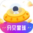 分贝星球app官方安卓版1.0.0