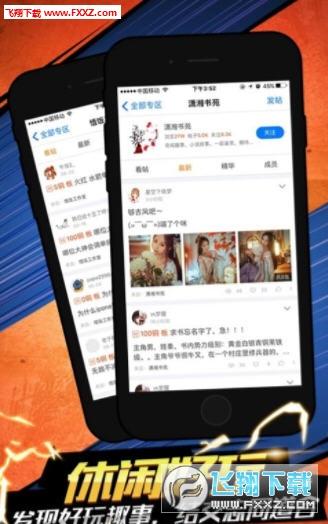 云猫玩游戏app安卓版1.2.1截图0