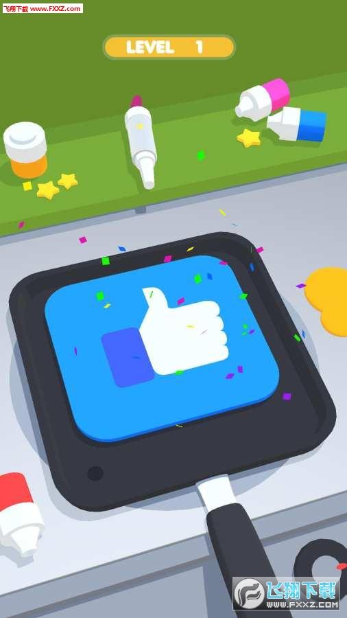 煎饼艺术手机版v16截图1