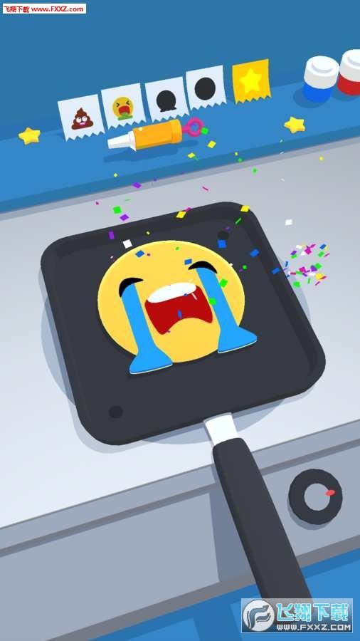 煎饼艺术手机版v16截图3