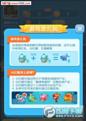 养鲲大亨领红包赚钱appv1.0.0福利版截图1