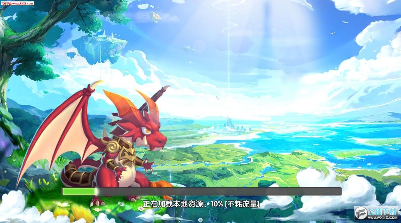 彩虹大陆手游官方版1.1.9.32截图0