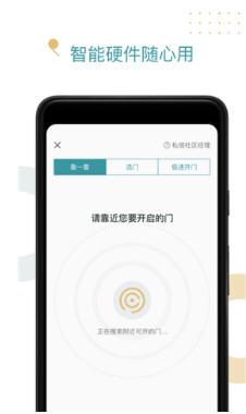 米域app安卓版3.0.7截图0
