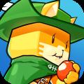 达猫小分队首发礼包版1.8.10