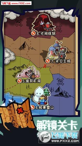 骑士冲冲冲官方版v1.0截图2