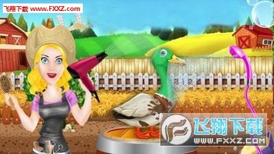 鸭农场养殖红包版1.0截图1