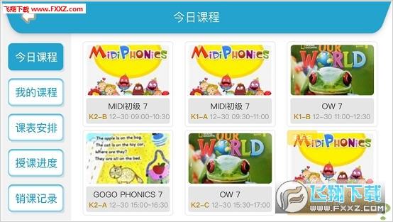 山姆绘本馆app安卓手机版1.6.87截图1