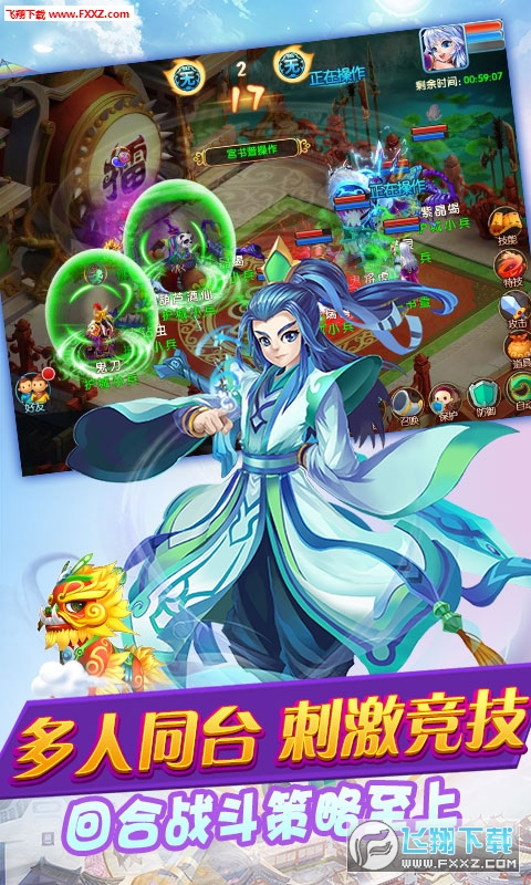梦幻三界商城BT版2.0.4截图0