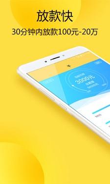 鼠你有贷app官方版v1.0截图1