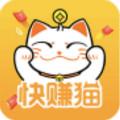快赚猫邀请码app官网版1.0